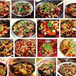 分类图片 Mala Xiang Guo - Dry Stir-Fried Mala Mixes