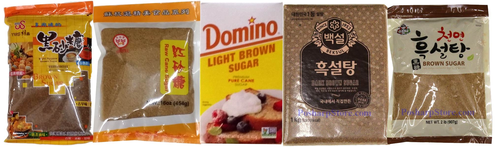 Brown Sugars in US Supermarkets