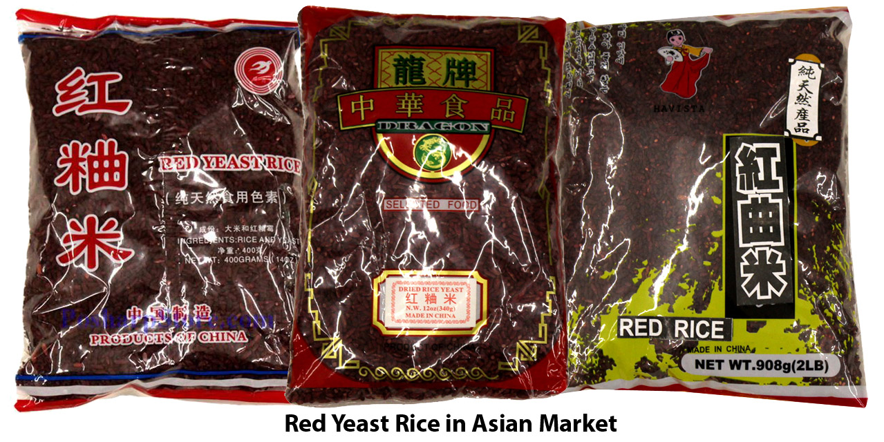 Red Yeast Rices in US Supermarkets