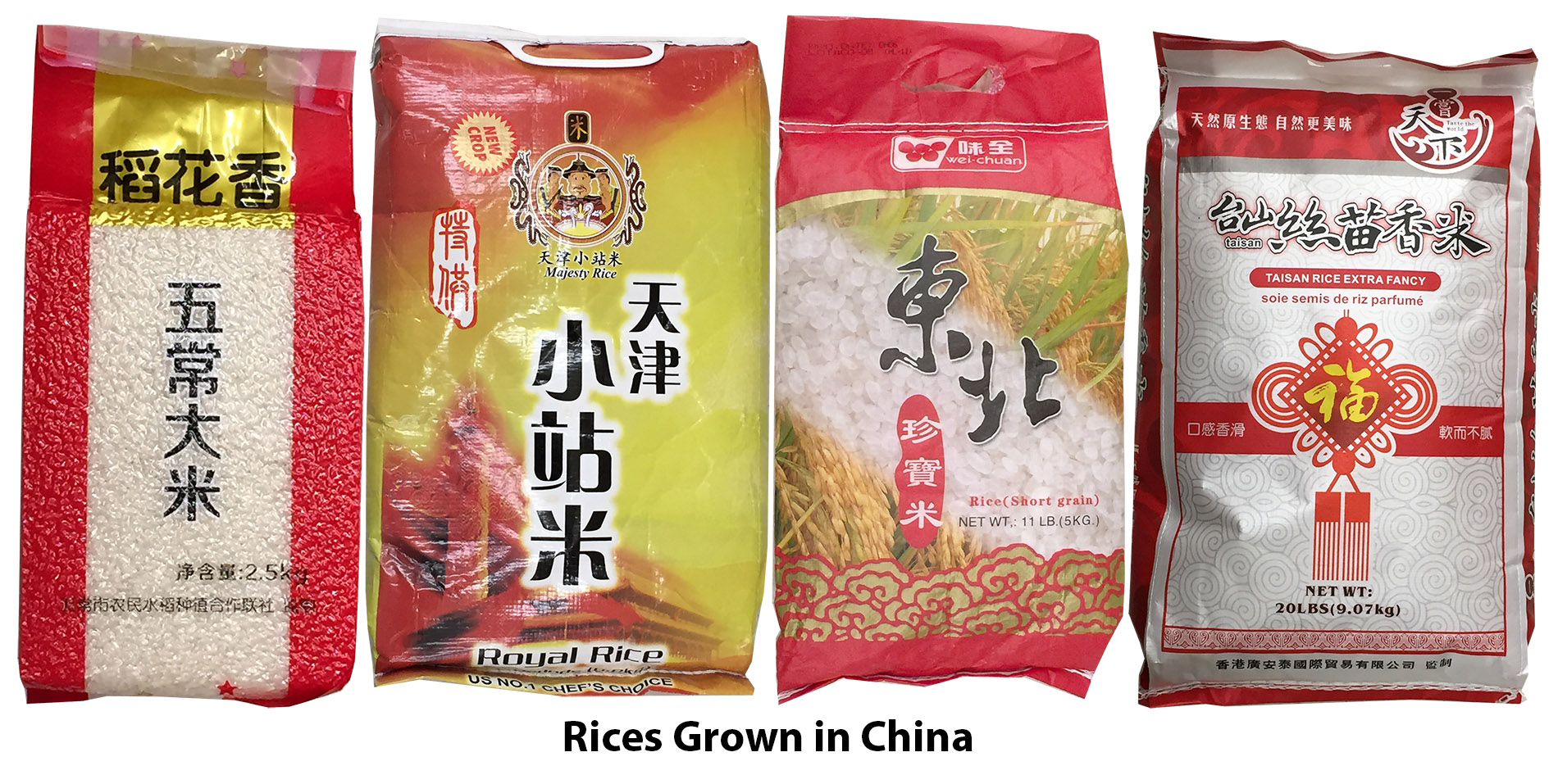 Chinese White Rices in US Supermarkets
