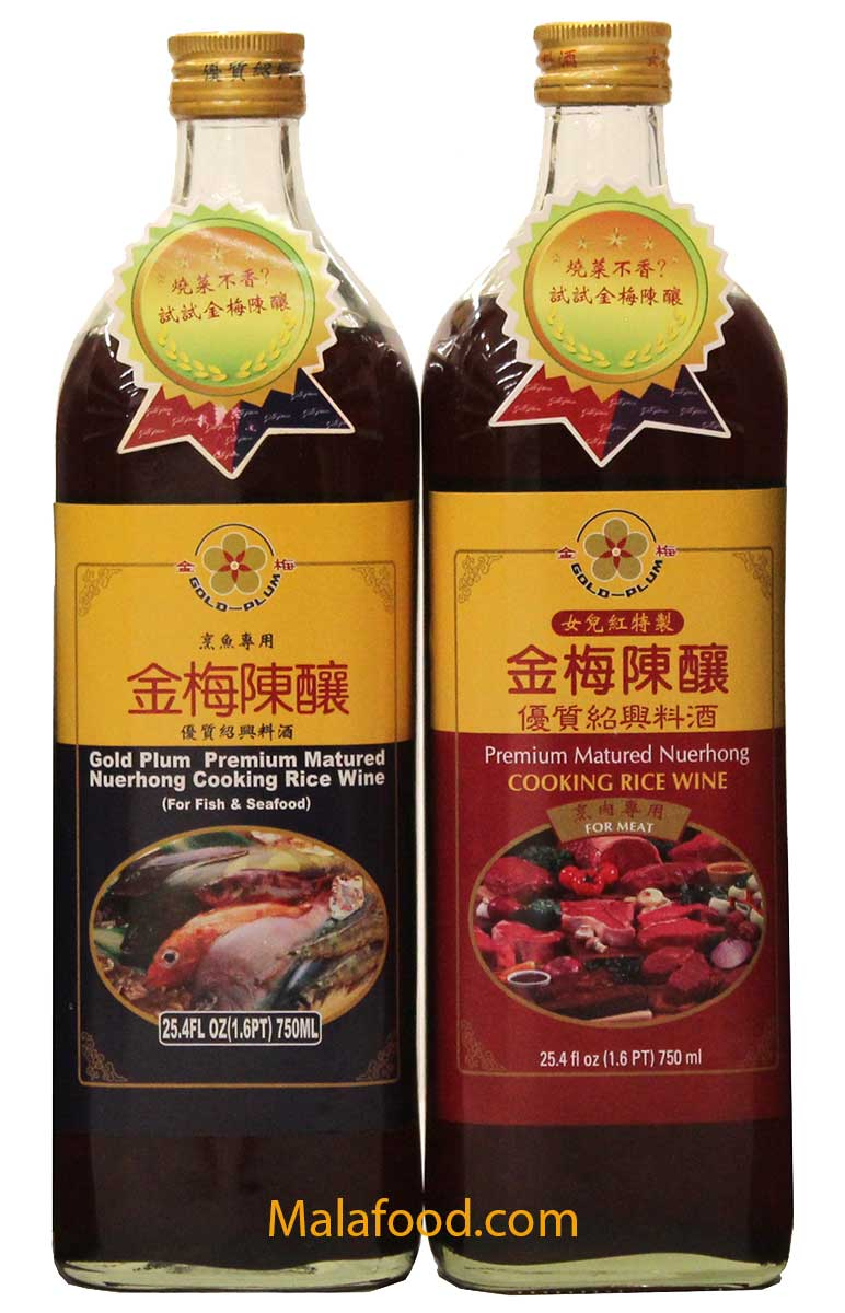 Gold Plum Shaoxing Nuerhong Chinese Cooking Wines